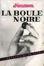 LA BOULE NOIRE